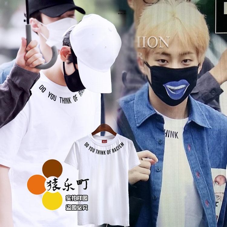 เสื้อยืด DO YOU THINK OF RACISM Sty.Baekhyun -ระบุสี/ไซต์-