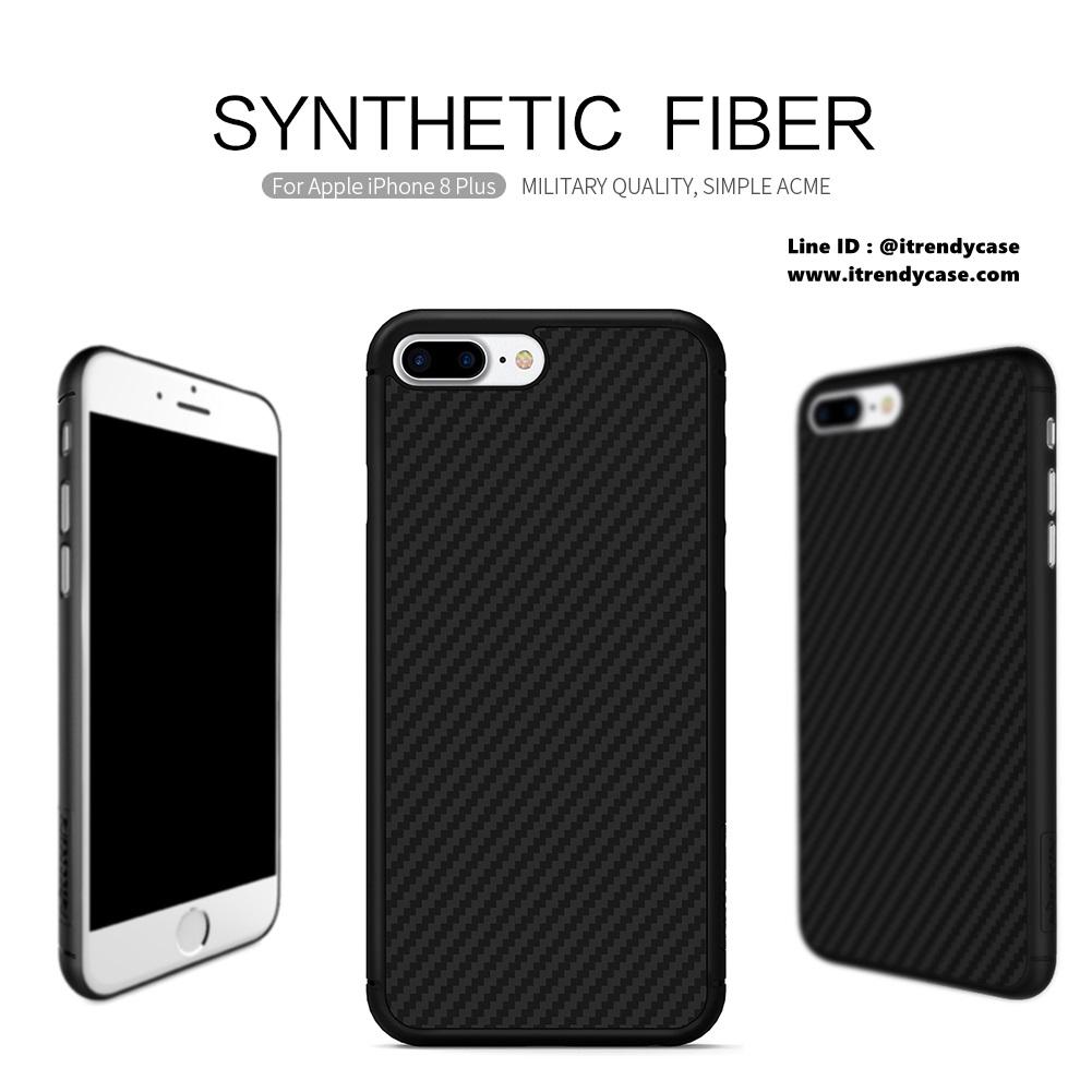 iPhone 8 Plus / 7 Plus - เคสเคฟล่า Nillkin Synthetic fiber แท้