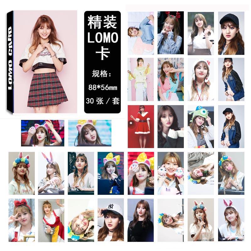 Lomo card set Twice - Ji Hyo (30pc)