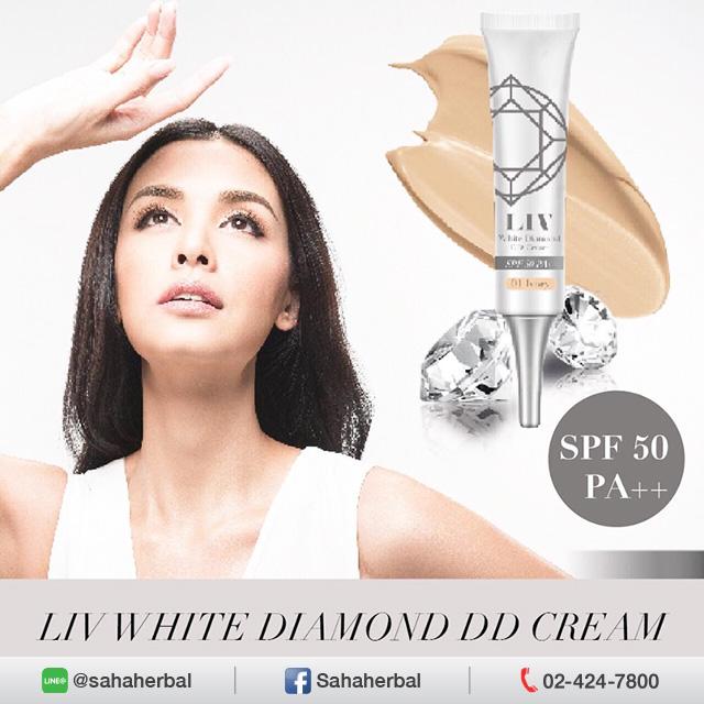 LIV White Diamond DD Cream ลิฟ ไวท์ ดีดี ครีมวิกกี้ สุนิสา SALE 60-80% ฟรีของแถมทุกรายการ