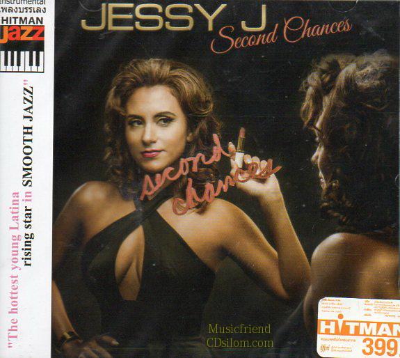 CD, Jessy J - Second Chances