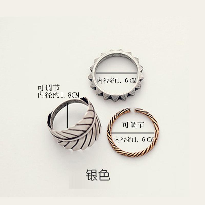 แหวนเซต ใบไม้ใบไม้สองสี 3 วง
