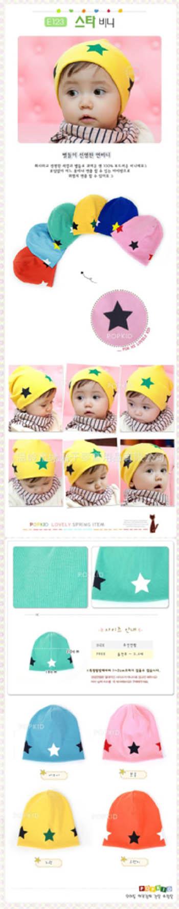 หมวกเด็กอ่อนลายดาว