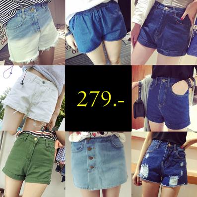 กางเกงยีนส์ขาสั้นแฟชั่น มีให้เลือกหลายแบบ หลากสไตล์ set 5