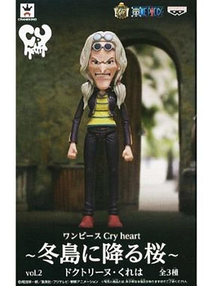 Cry Heart [ของแท้ JP.]