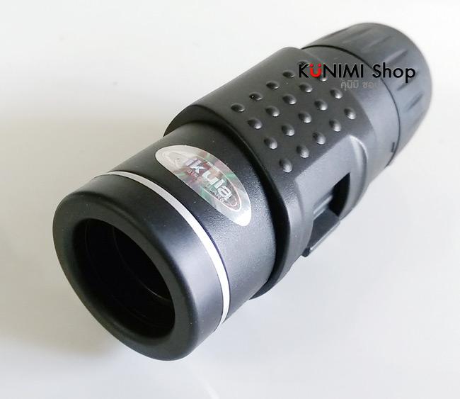 กล้องส่องทางไกลตาเดียว กำลังขยาย 7 เท่า หน้าเลนส์ขนาด 18 มม. องศารับภาพ 7.5 องศา กล้องตัวเล็กๆ พกพาสะดวก ใช้งานได้จริง ภาพคมชัด สบายตา