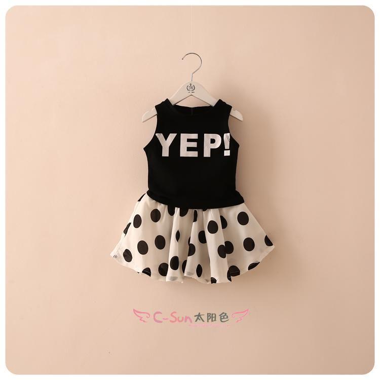 ชุดแฟชั่นเด็กเสื้อสีดำ สกรีน YEP!+กระโปรงขาว จุดดำ น่ารักสไตล์เกาหลี เก๋มาก ขนาด11