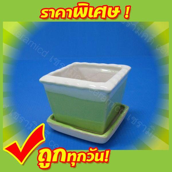 กระถาง2นิ้ว(เหลี่ยม) ลายน้ำไหล(คละสี)(ชุด กระถาง+จานรอง)