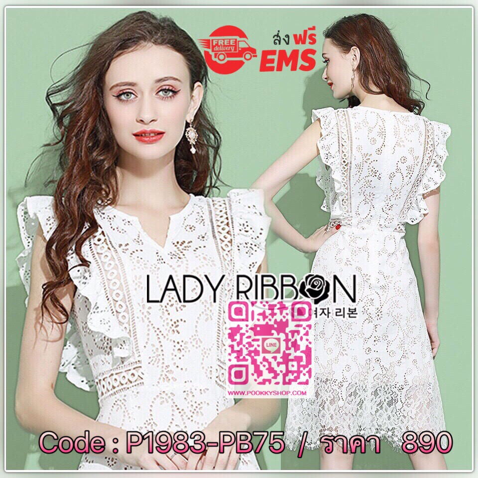 Lady Ribbon's Made Lady Celia Laser-Cut White Lace Ruffle Dress เดรสผ้าลูกไม้ฉลุลายสีขาวตกแต่งแขนระบาย ตัวนี้เป็นลุคสไตล์คุณหนู ทรงชุดเป็นแบบพอดีตัว ตกแต่งระบายที่แขนเสื้อ เนื้อผ้าเป็นลูกไม้ฉลุลายทั้งตัว ชายกระโปรงเป็นลูกไม้ Guipure มีซับในสายเดี่ยวส