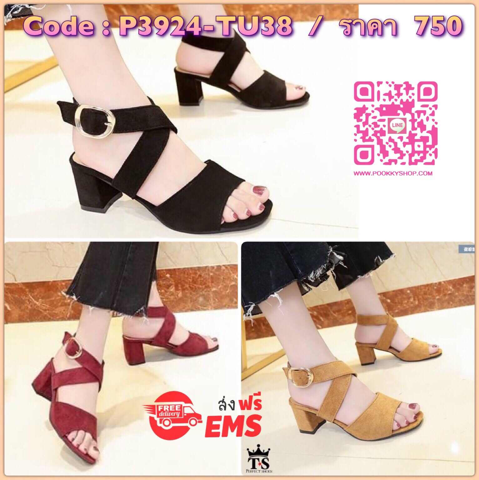 New!!Shoes2018 รองเท้าส้นตันแฟชั่น สไตล์เกาหลี ทรงรัดส้น แต่งสายไคว้สลับ ใส่ง่ายตะขอเกี่ยว ใส่แล้วเท้าเรียวสวย แมทง่ายใส่กับชุดไหนก็สวย สาวๆจัดด่วนค่า!!