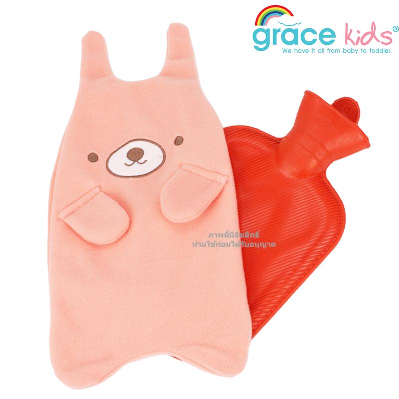 ตุ๊กตากระเป๋าน้ำร้อน Grace kids Plush Hot Water Bag