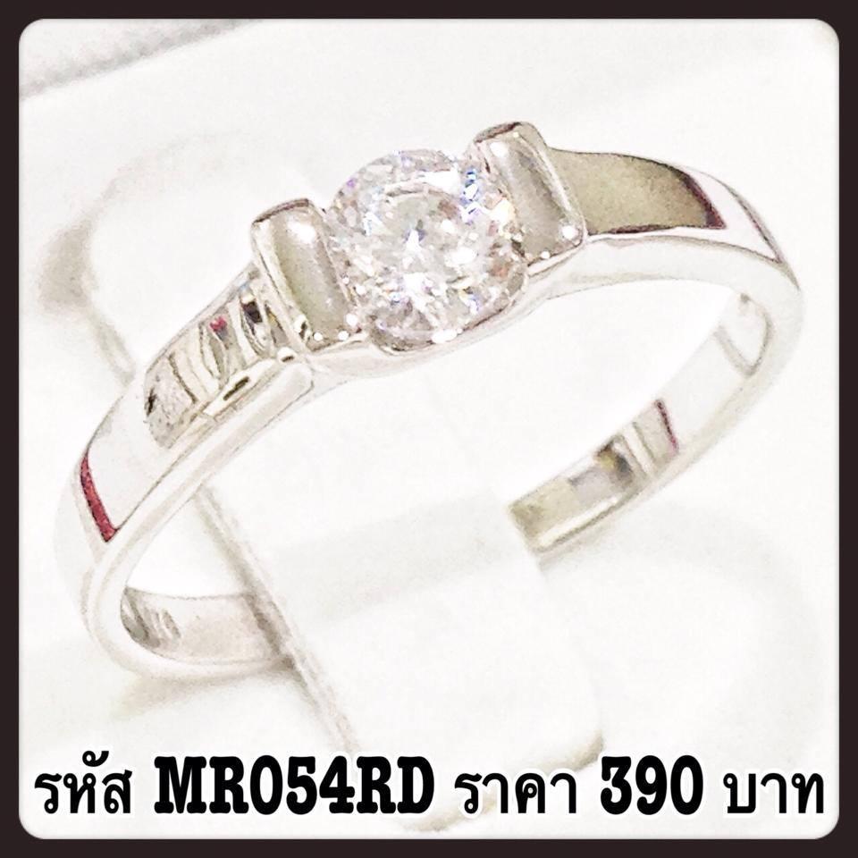 แหวนเพชร CZ รหัส MR057RD size 62