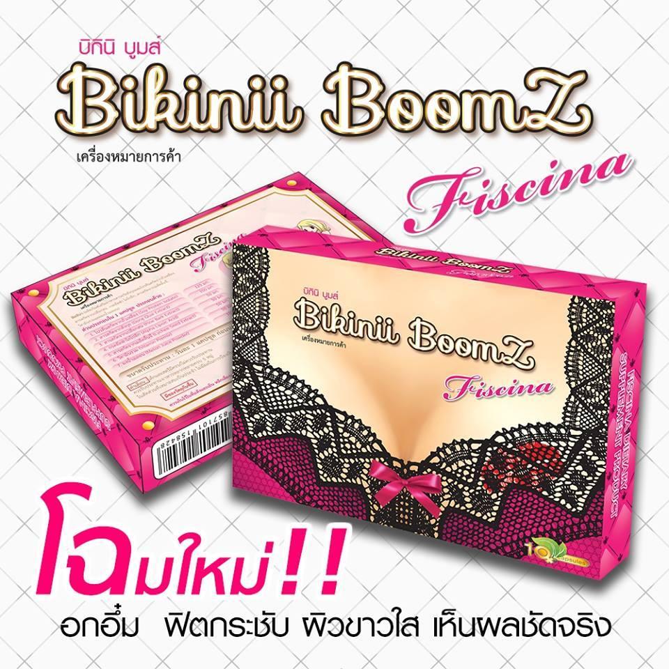 Bikinii BoomZ บิกินิ บูมส์
