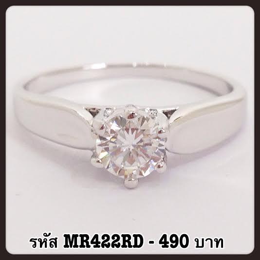 แหวนเพชร CZ รหัส MR422RD size 53