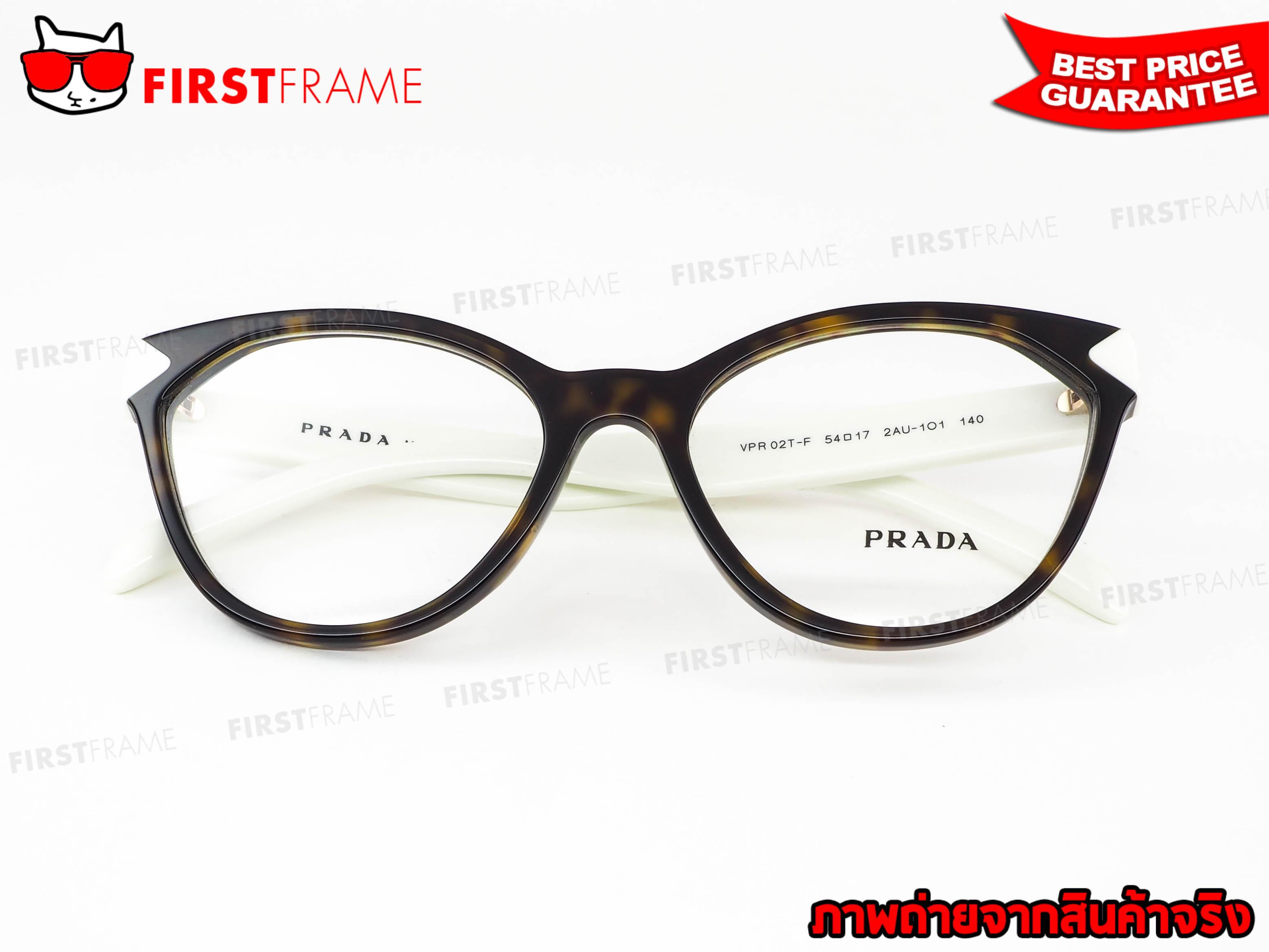 แว่นสายตา PRADA 0PR 02TVF 2AU101 5