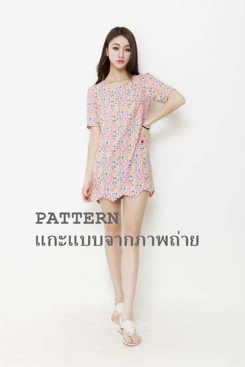 PATTERN เดรส PRE002