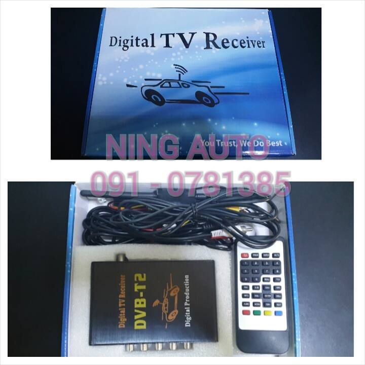 กล่องรับสัญญาณ TV ดิจิตอล