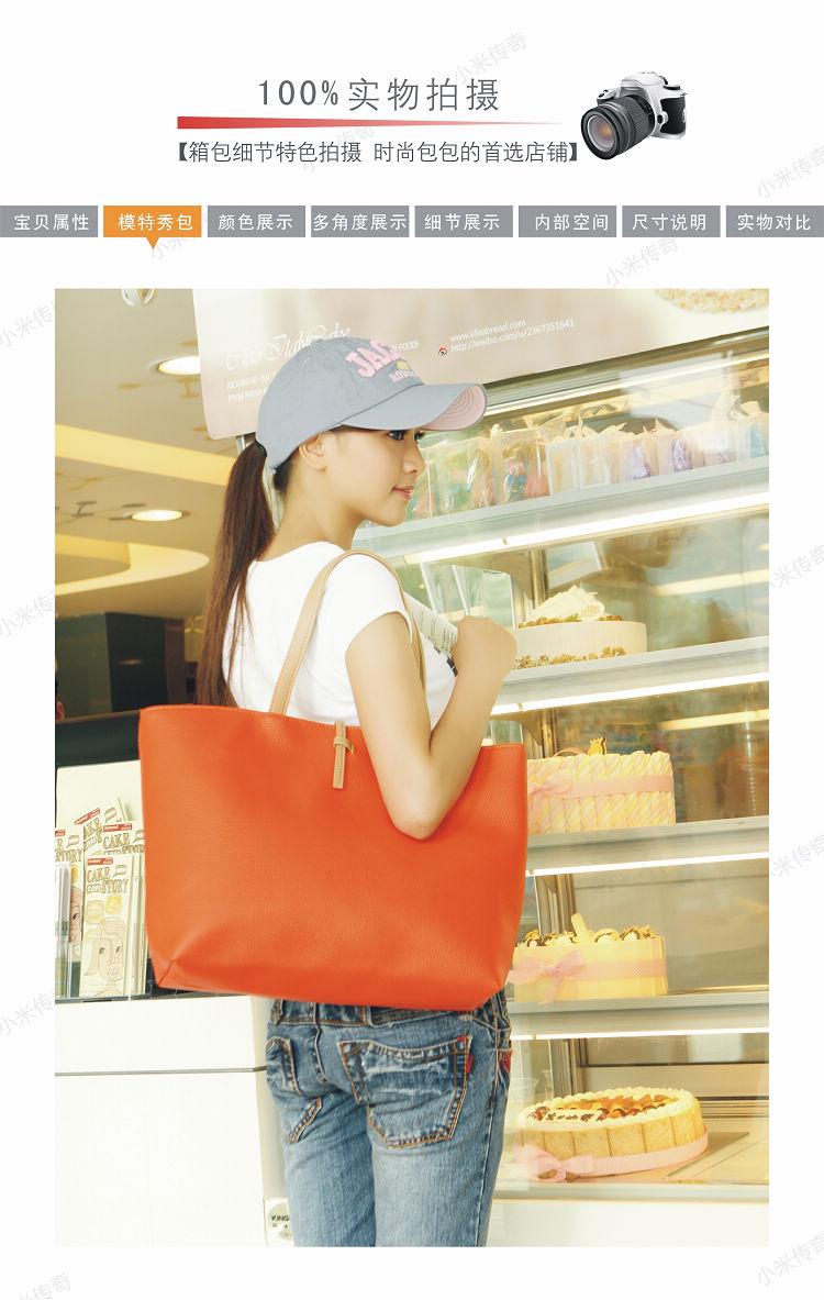 (พรีออเดอร์) กระเป๋าแฟชั่น สีสดใส มีหลายสีนะคะ (สีกุหลาบ สีดำ สีขาว สีส้ม สีฟ้า สีเหลือง)