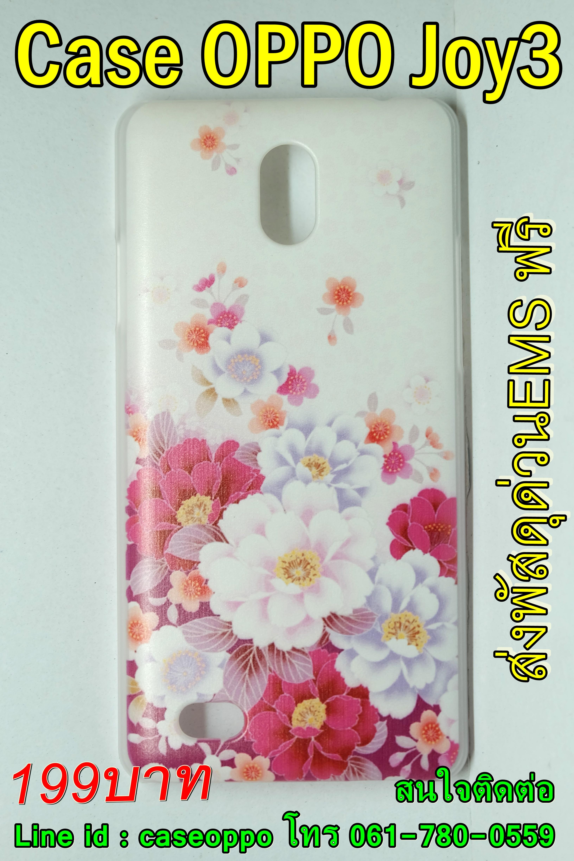 Oppo Joy3 A11W case ลาย ดอกไม้ขาวชมพู