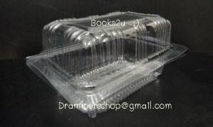 กล่องพลาสติกใส่เค้ก ขนม เบเกอรี่ (10 กล่อง/แพ็ค)