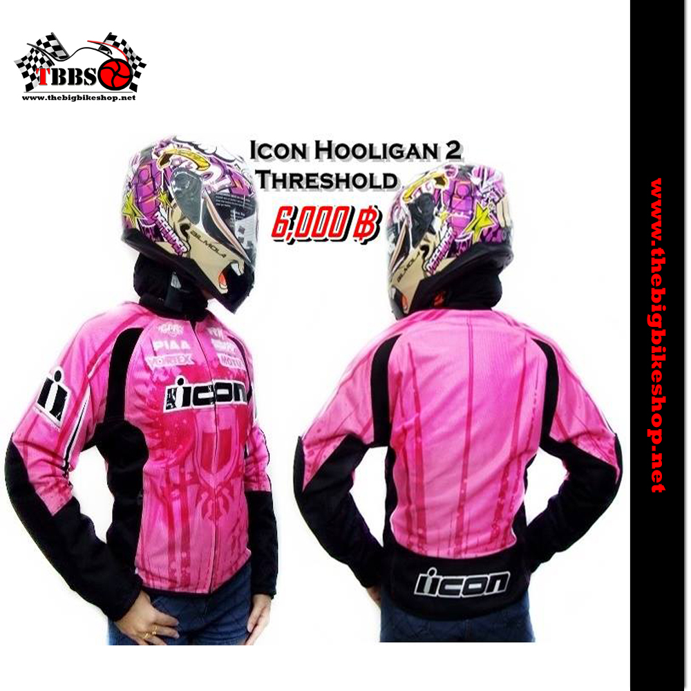 เสื้อการ์ด Icon Hooligan2 threshold (ผู้หญิง) #สีชมพูตามภาพ