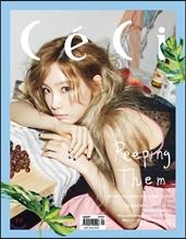นิตยสารเกาหลี Ceci 2016.09 หน้าปกแทยอน ด้านในมี gfriend twice