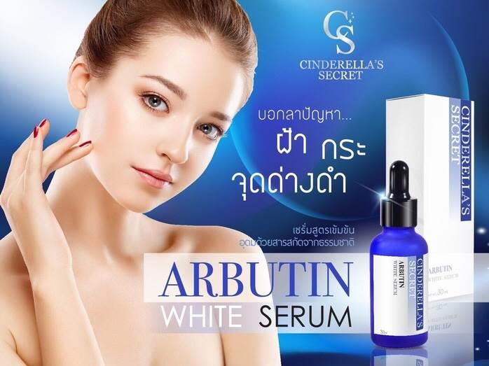 Cinderella'Secret Arbutin White Serum 30ml.