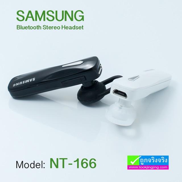 หูฟัง บลูทูธ Samsung NT-166 เชื่อมต่อมือถือพร้อมกัน 2 เครื่อง ราคา 269 บาท ปกติ 860 บาท