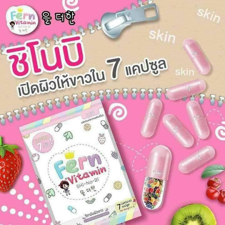 Fern Vitamin Shi-no-bi เฟิร์น วิตามิน ชิโนบิ