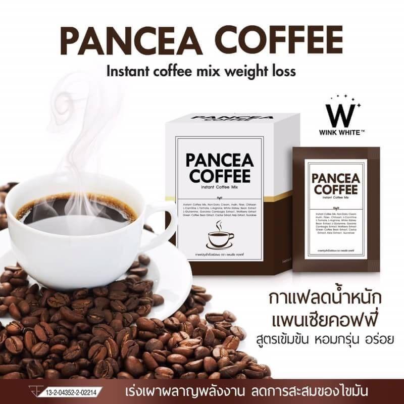 แพนเซีย คอฟฟี่ (PANCEA COFFEE) กาแฟลดน้ำหนัก
