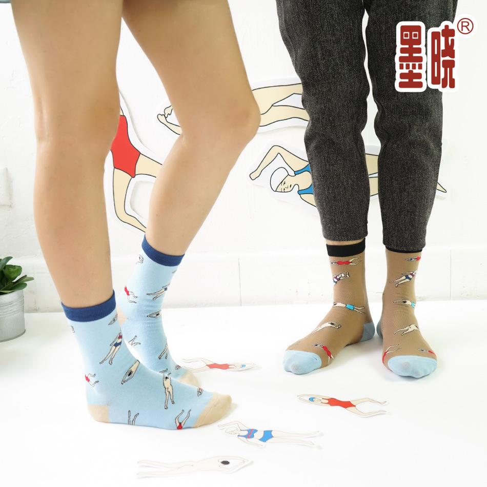 S460**พร้อมส่ง** (ปลีก+ส่ง) ถุงเท้าแฟชั่นเกาหลี ข้อยาว เนื้อดี งานนำเข้า(Made in china)