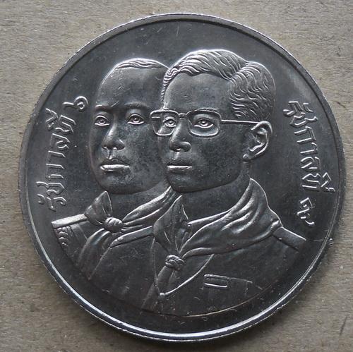 เหรียญ 10 บาทกำเนิดลูกเสือไทยครบ 80 ปี38