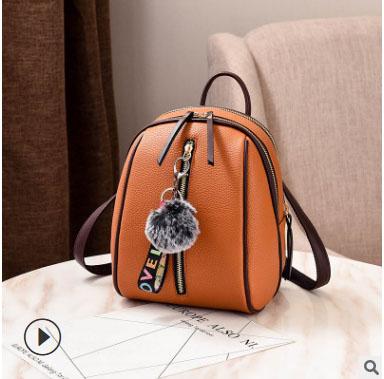 พร้อมส่ง กระเป๋าเป้ใบเล็ก ทรงหลังเต่า แฟชั่นสไตล์เกาหลี Yi-1001 สีน้ำตาลส้ม 2 ใบ *แถมจี้ป๋อม