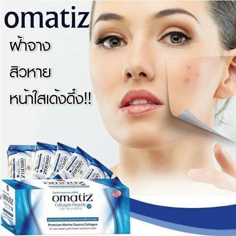 Omatiz Collagen Peptide by LS Celeb โอเมทิซ คอลลาเจน เปปไทด์ ย้อนวัยให้ผิวสวย