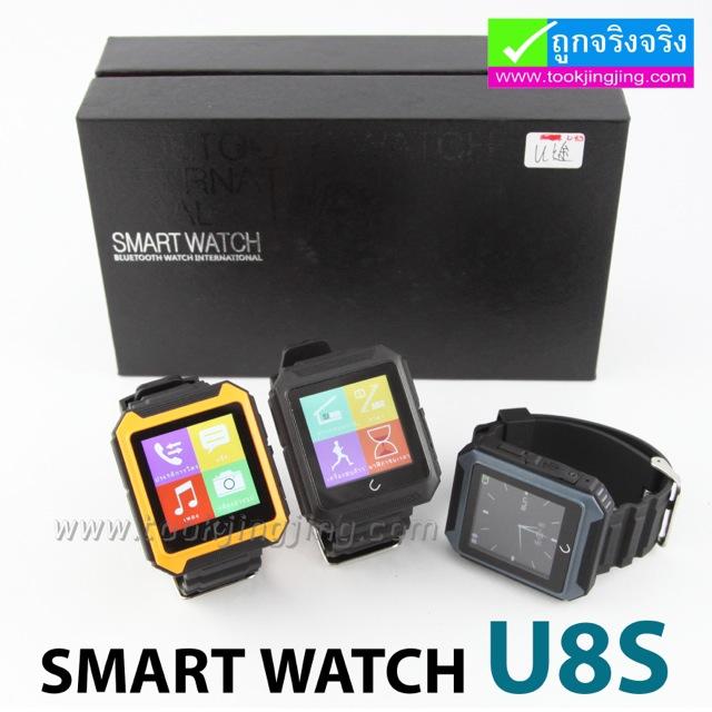 นาฬิกาโทรศัพท์ Smart Watch U8S Phone Watch ลดเหลือ 800 บาท ปกติ 6,990 บาท