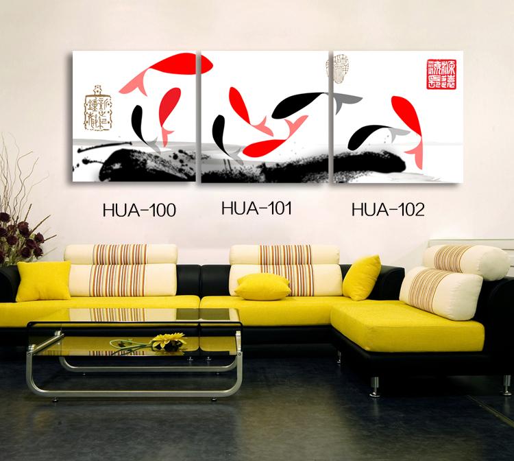 Arthome339 ภาพพู่กันจีน ขนาด 40*40 ซม. 3ภาพ