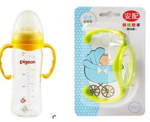 Pigeon ด้ามจับขวดนม หูจับขวดนม ขวดคอกว้าง Pigeon PPSU หรือ PP สีเขียว