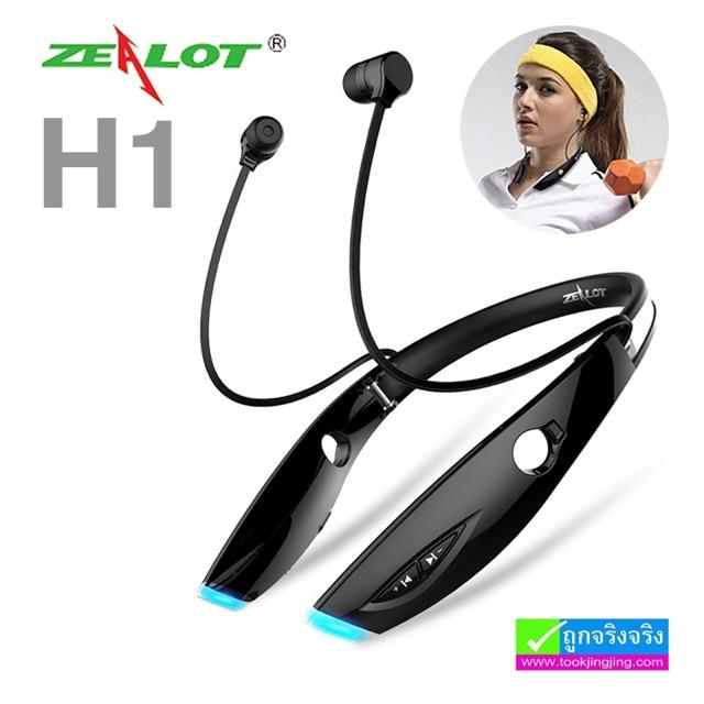 หูฟัง บลูทูธ Zealot H1 Wireless Stereo Headset ลดเหลือ 325 บาท ปกติ 810 บาท