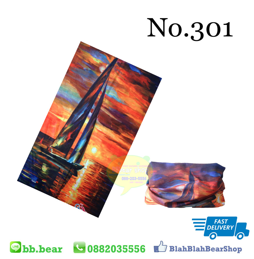 ผ้าบัฟ - 301