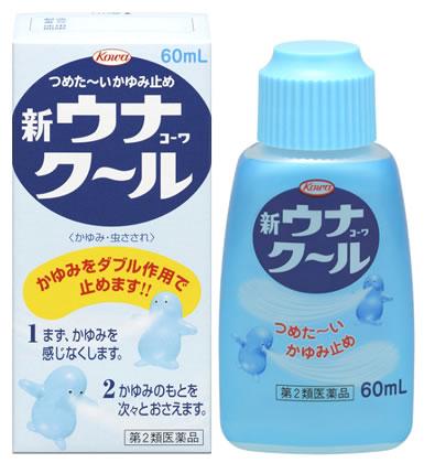 Unakowa Cool ยาทาแก้คันสูตรน้ำบรรเทาอาการปวดต้านการอักเสบจากยุงและแมลงกัดต่อยและอาการแพ้บริเวณผิวหนัง(สูตรเย็น)ช่วยถอนพิษจากการอักเสบของผิวหนังได้อย่างดี โดยไม่ทิ้งร่องรอยแผลเป็นไว้บนร่างกายใช้ได้ตั้งแต่เด็กจนถึงผู้ใหญ่ค่ะ