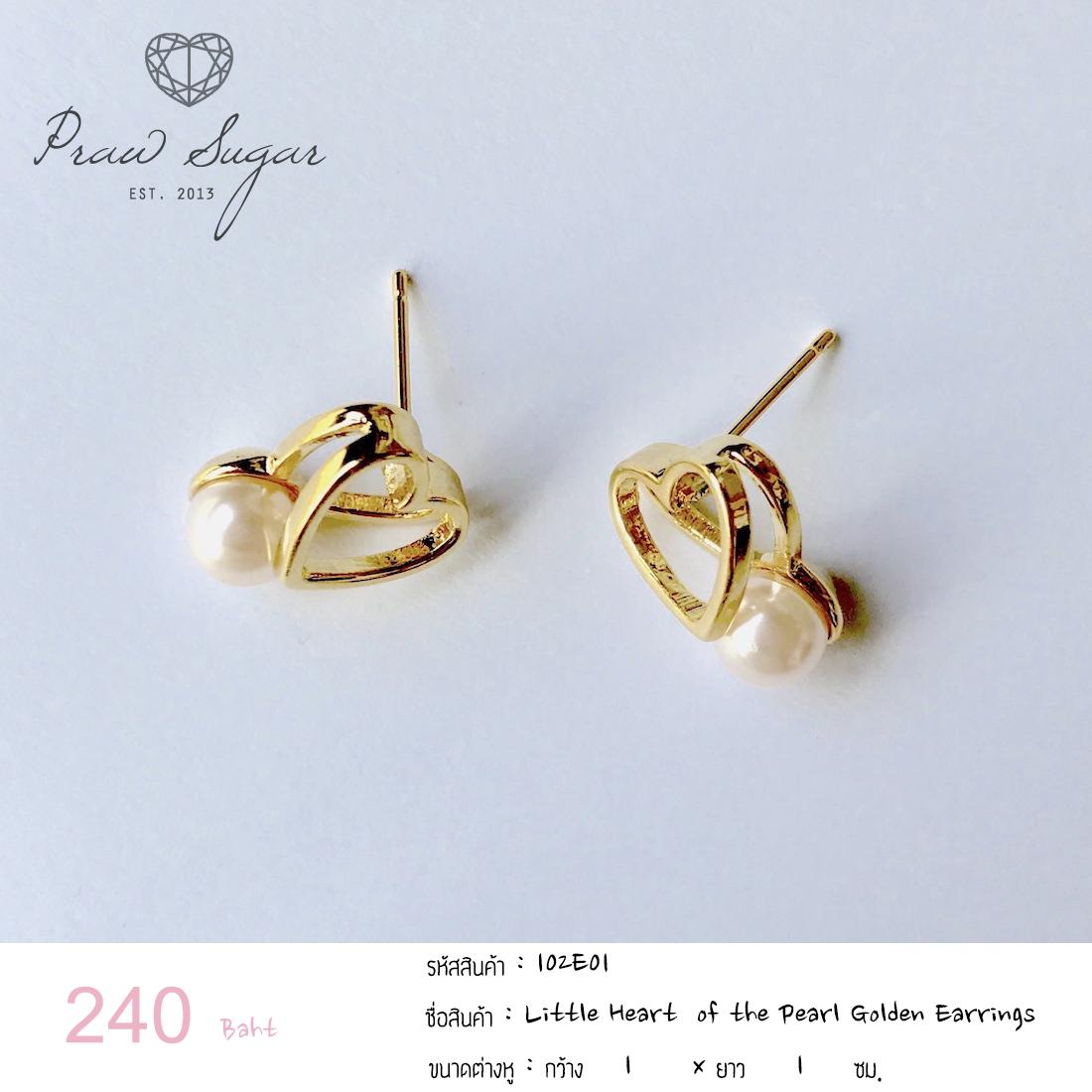Little Heart of the Pearl Golden Earrings