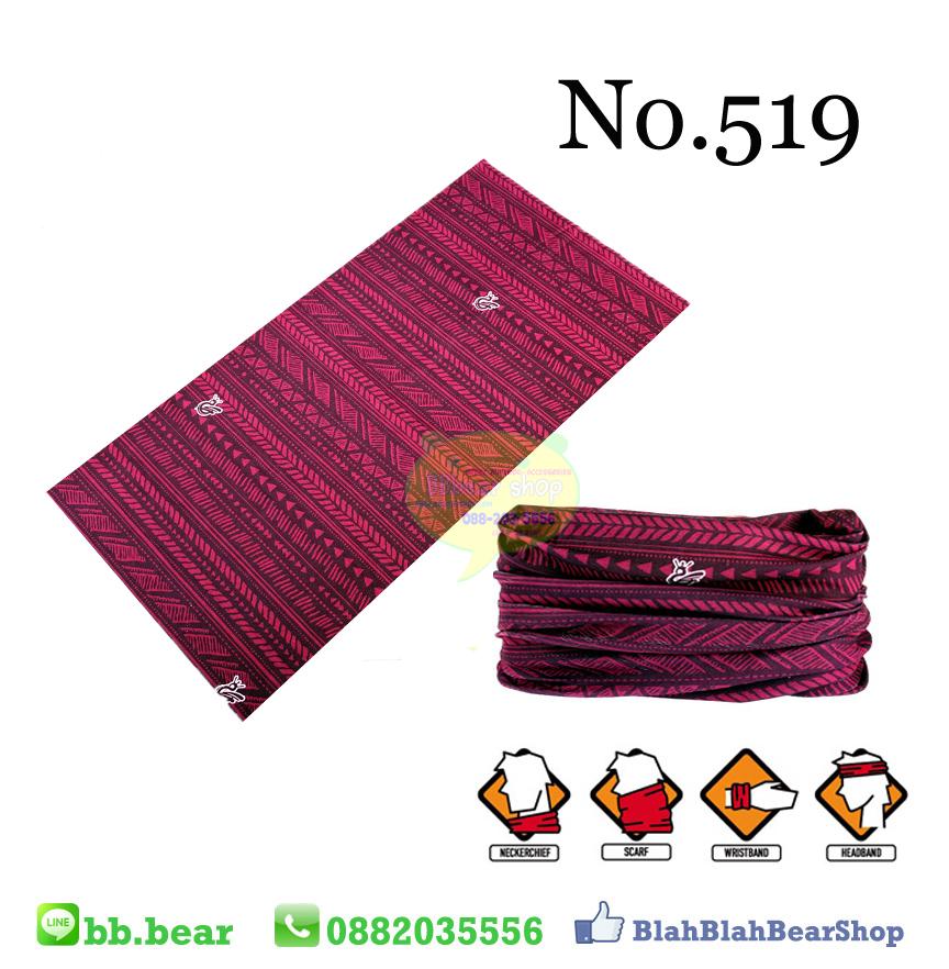 ผ้าบัฟ - No.519