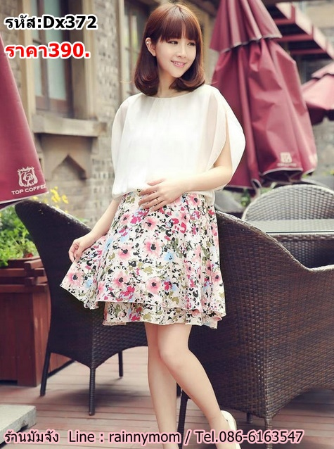 #โปรลดราคา #เดรสกระโปรงผ้าซีฟองติดกัน ช่วงบนซีฟองสีพื้นต่อด้วยซีฟองลายดอกด้านล่าง ยางยืดช่วงใต้ท้องน่ารักค่ะใส่สบาย