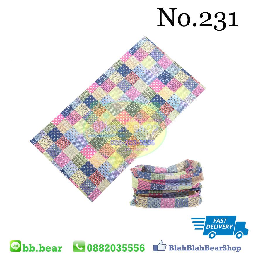 ผ้าบัฟ - 231