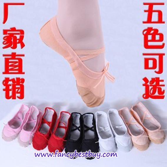 รองเท้าเต้นบัลเล่ย์เด็ก สีครีม สำหรับใส่ประกอบกับชุดเต้นรำแฟนซี ประเภทต่างๆ มีขนาดยาว 17.5 - 21.5 ซม.