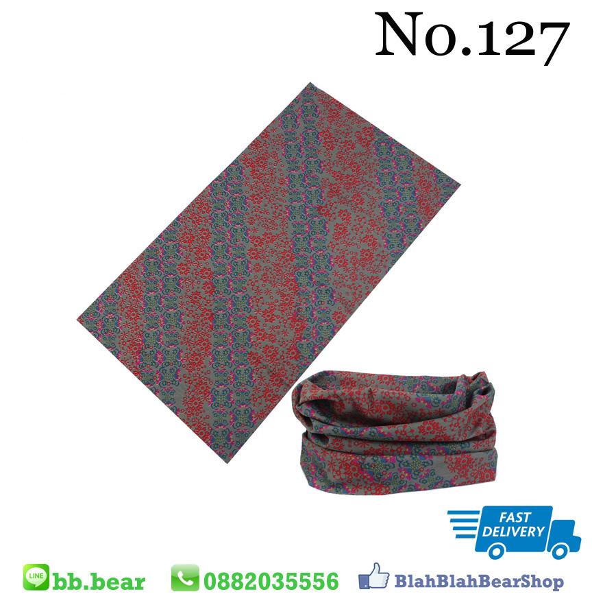 ผ้าบัฟ - 127