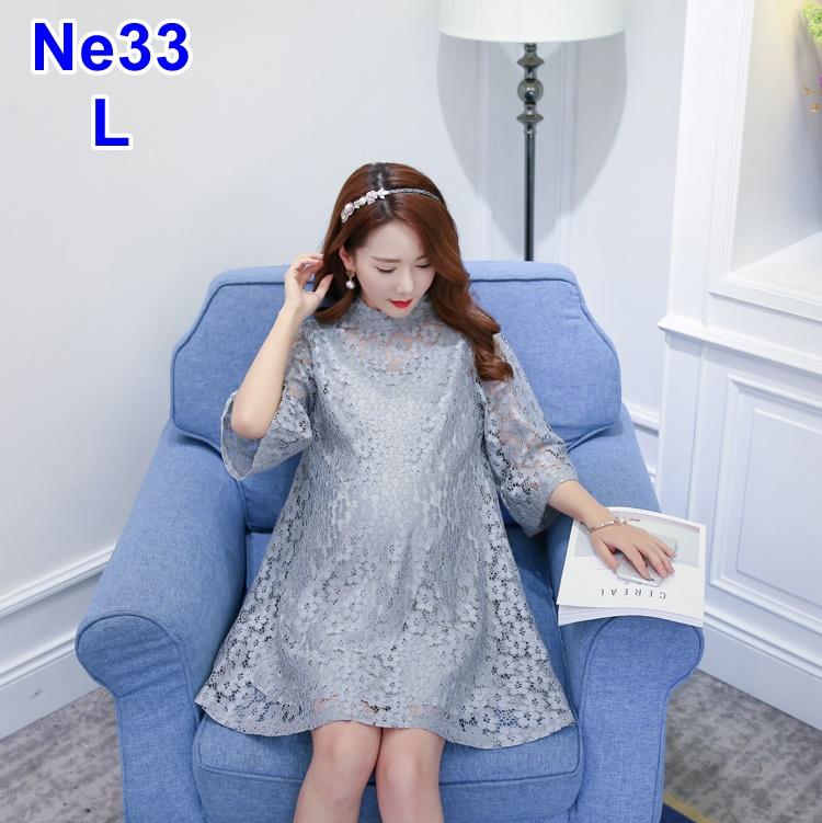 #มาใหม่จร้า #เสื้อคลุมท้องแฟชั่น2ชิ้น ตัวในเป็นเสื้อกล้ามผ้ายืดสีเทา + เสื้อตัวนอกลายลูกไม้คอกลมซิปหลังแขนยาว น่ารักสไตล์เกาหลีจร้า