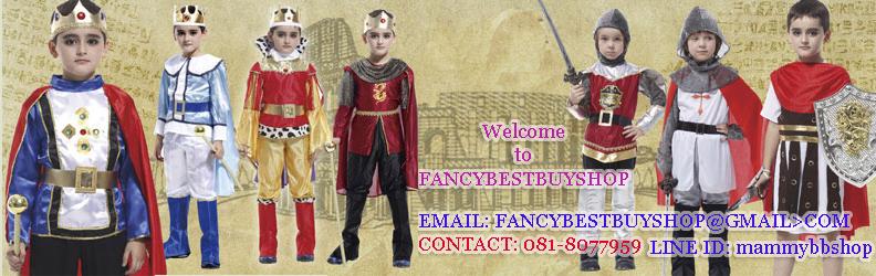 ชุดแฟนซี ชุดการแสดง ชุดประจำชาติ Fancy Dress
