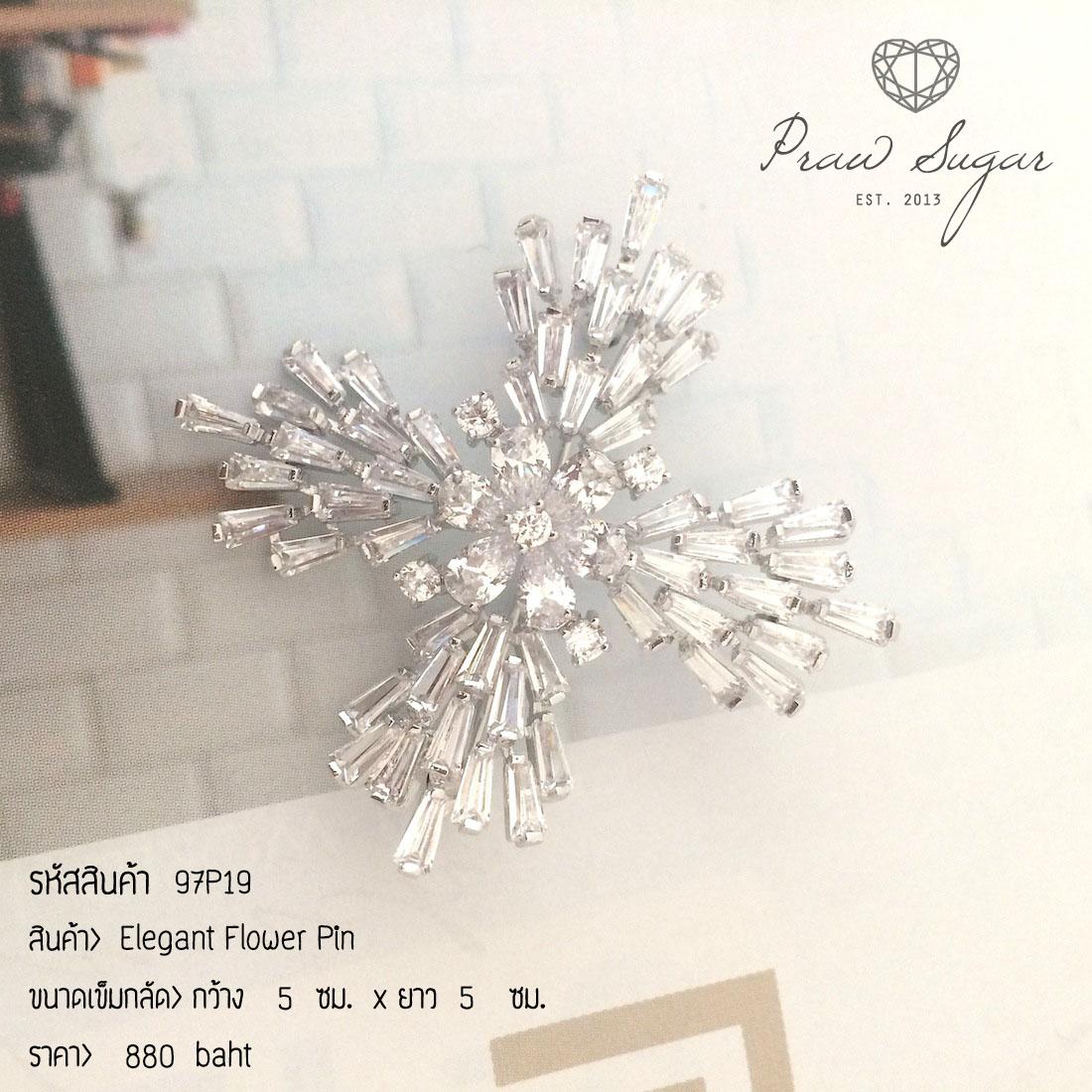 Elegant Flower Pin