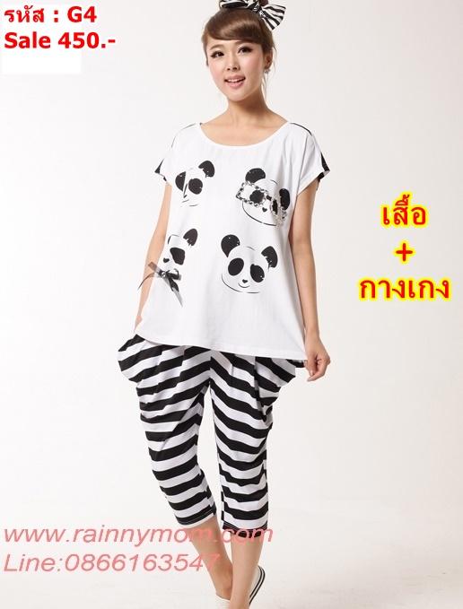 #ชุด2ชิ้น เสื้อยืดลายหมีแพนด้า + กางเกงขา3ส่วน ลายขวางสีขาวดำ เอวมีสายปรับ ผ้าเนื้อดีมากๆค่ะ ใส่เย็นสบาย